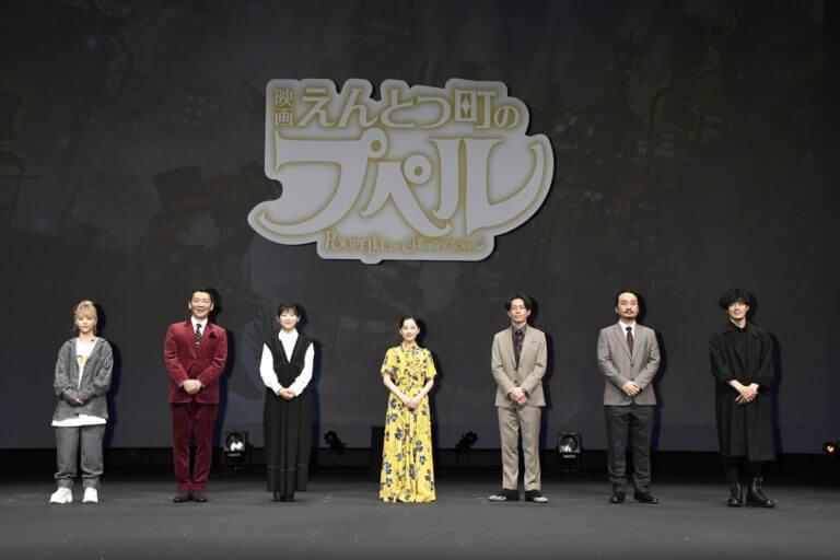 12/13完成披露試写会実施レポート