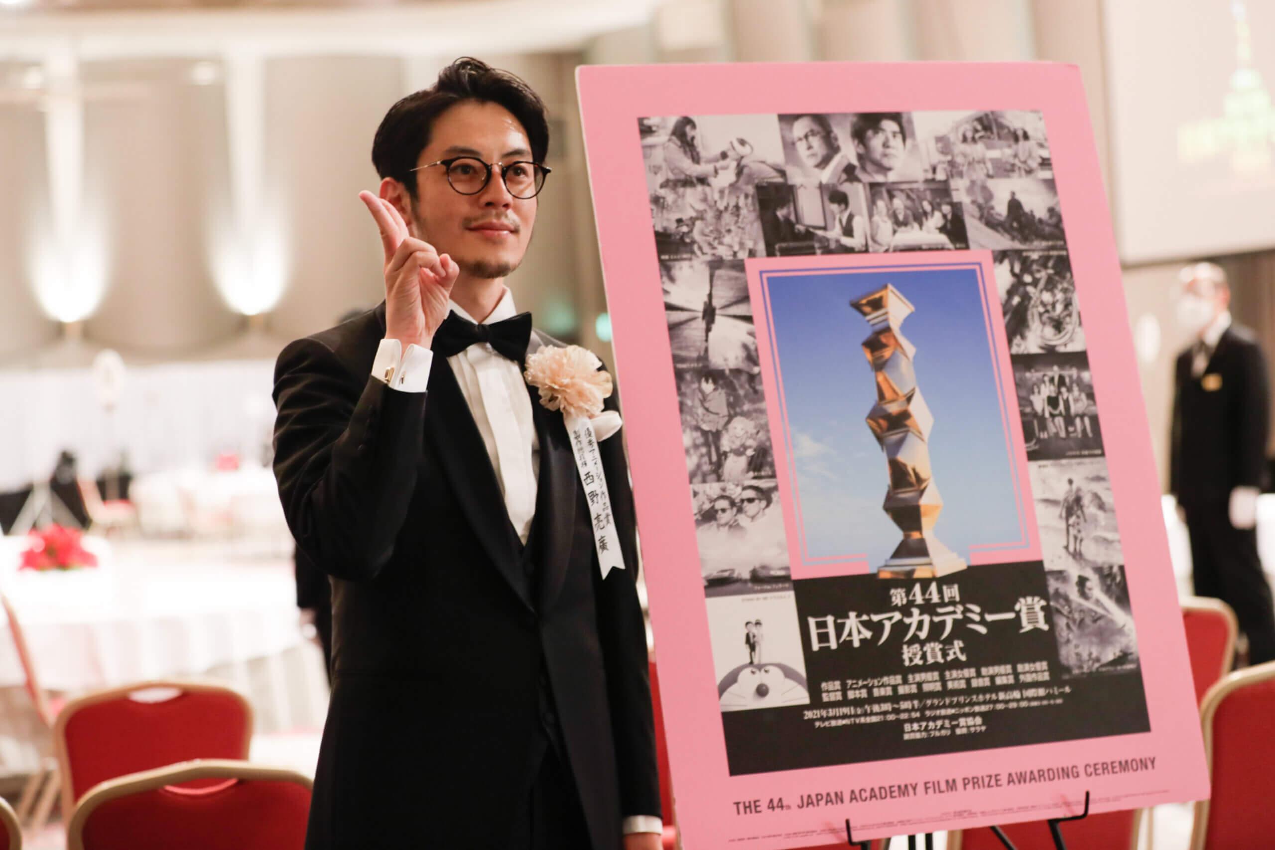 第44回日本アカデミー賞レポート